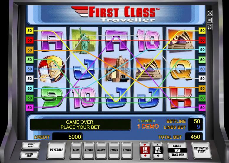 Игровые автоматы самолет играть бесплатно игровые автоматы играть бесплатно обезьяны без регистрации
