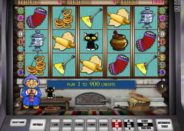 Игровой автомат Keks бесплатно без регистрации