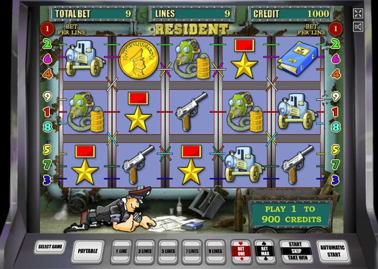 Игровые аппараты резидент играть бесплатно игровые аттракционы и автоматы