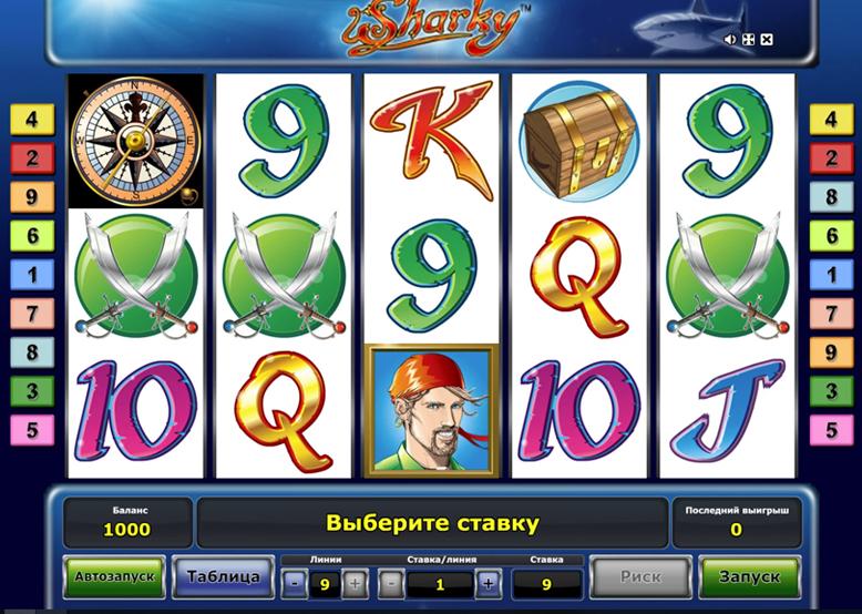 Игровой автомат Sharky бесплатно без регистрации