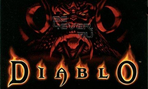 Первое дополнение к игре Diablo 3