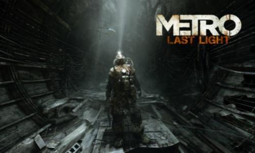 Новинка 2013 года - Metro: Last Light