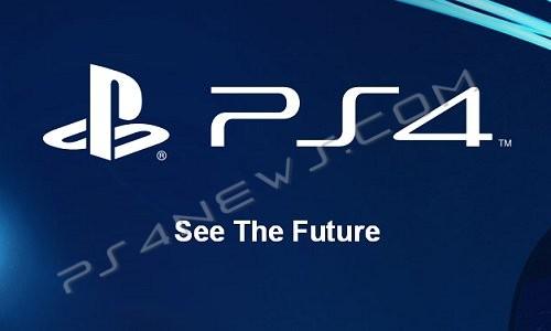 PlayStation 4 поделится с PC игрой