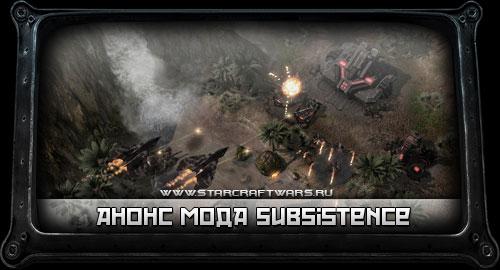 Subsistence - starcraft 2