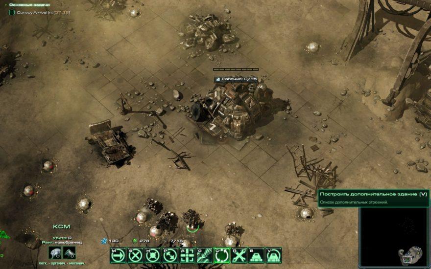 Dead-Zone-2-03
