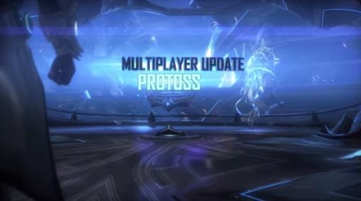 protoss-update