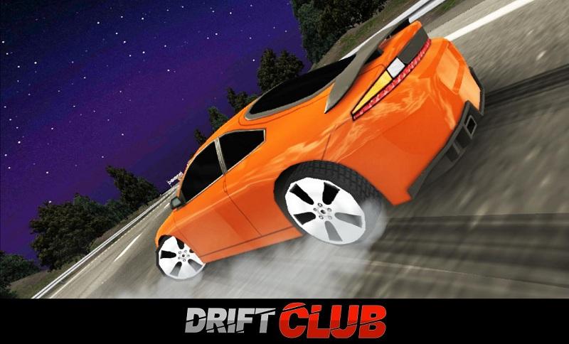 Driftclub