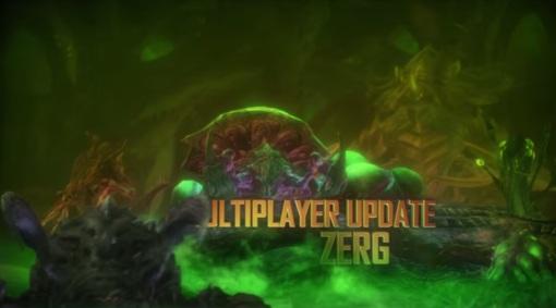 zerg-update