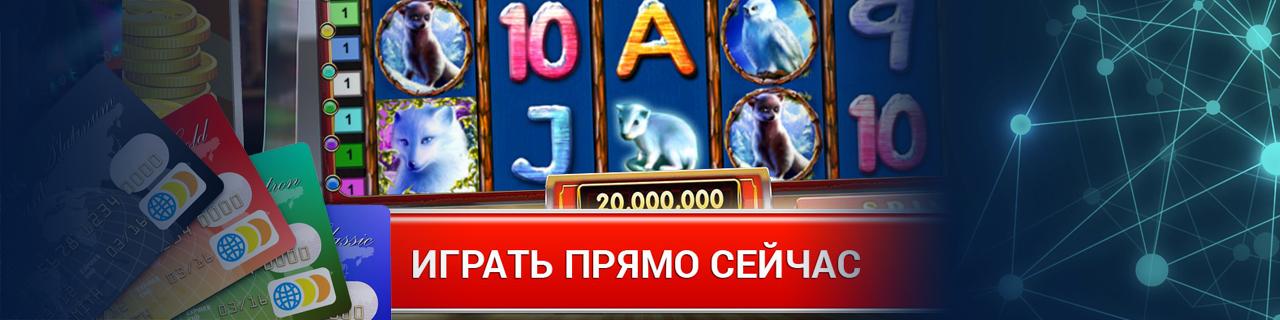 как в онлайн игры играть на деньги с моментальным выводом на банковские карты