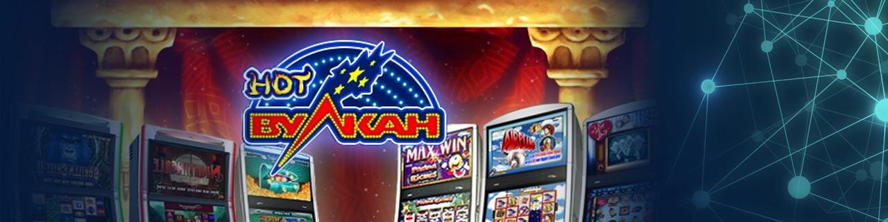 официальный сайт бесплатных игровых автоматов онлайн казино вулкан
